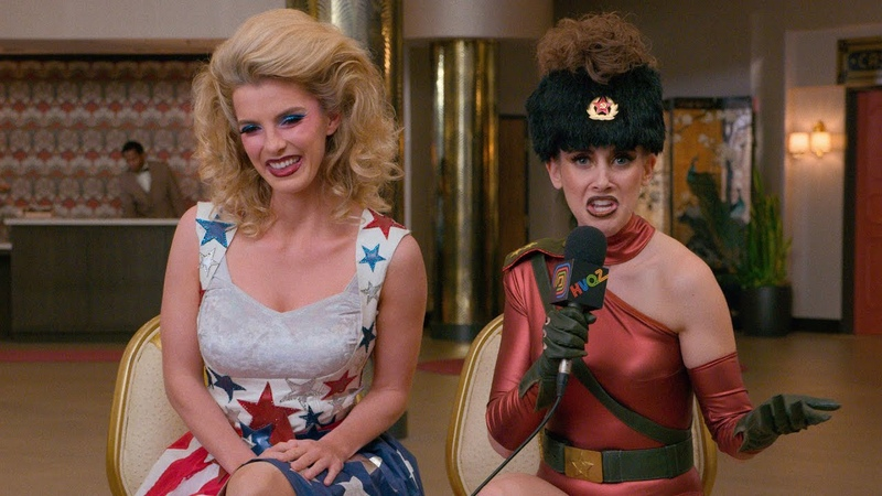 Maker's Marque with Alison Brie Betty Gilpin Beth Morgan and Shauna Duggins Netflix