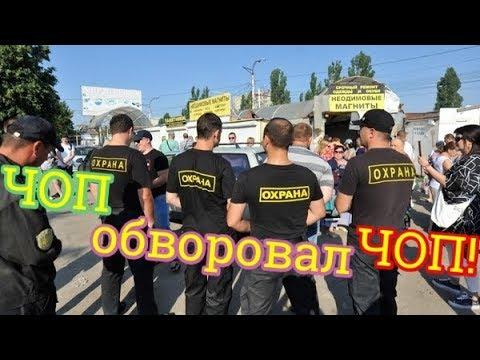 ЧОП обворовал ЧОП 💃🚓 📣 Часть 1 Паркмен Я Н Комяк Дорогов Борис Сергмак Орёл Аброр