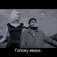 Никита Фабрикова