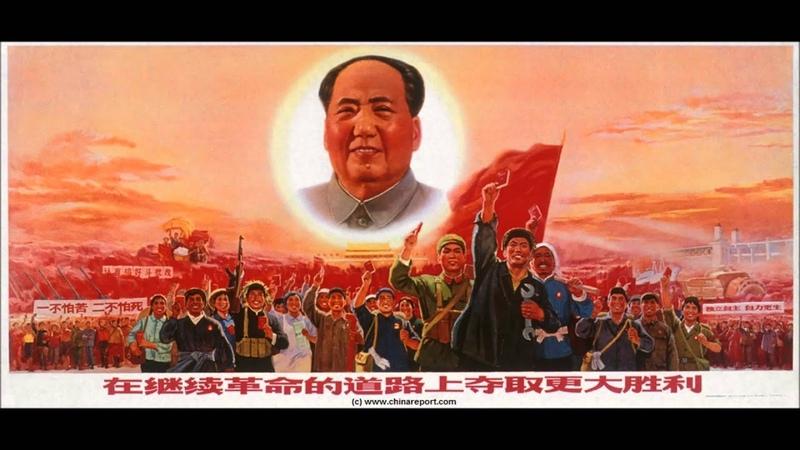 Red Sun in the Sky (Full Version) with Lyrics, Translation, Pinyin, and History. 天上太阳红衫衫 (中文)
