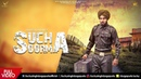 Sucha Soorma Lucky SingH Durgapuria Official Video New Punjabi Songs 2019 VS Records