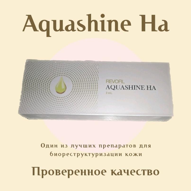 Препараты для биореструктуризации кожи с пролонгированным действием — Аквашайн НА и Аквашайн НА БР, изображение №2