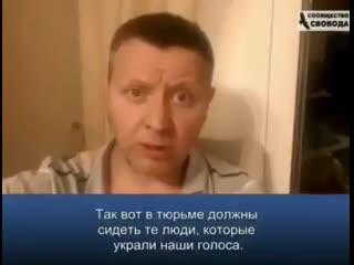 Актер Владислав Котлярский записал видеообращение с просьбой к ОМОНу и Росгвардии.