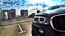 BMW X5 F15 3.0D / Тест-Драйв БМВ X5 / СТОИТ ЛИ БРАТЬ!?