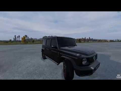 Покатушка S63