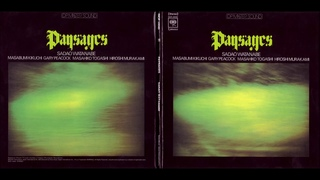 Sadao Watanabe – Paysages (1971)
