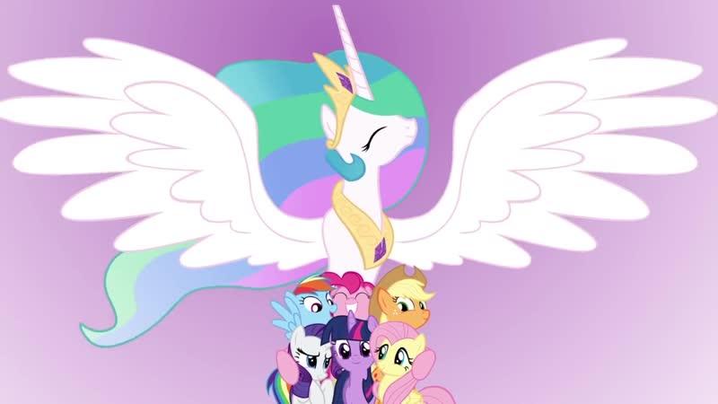 Little pony's way