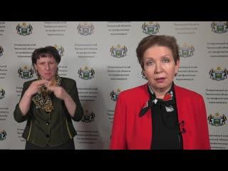 Актуальная информация о коронавирусе в Тюменской области