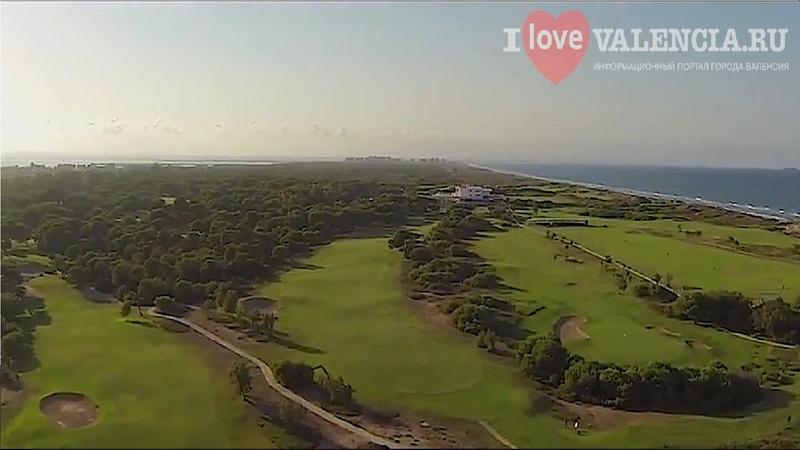 Гольф клуб Parador de El Saler на побережье моря в Валенсии 🏌 Спорт и лучшие гольф клубы Испании