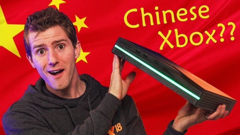 We GOT the Chinese Game Console!! - Subor Z Early Review