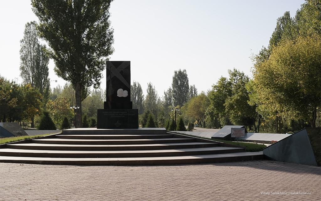 Мемориал блокадникам ленинградцам, Бишкек 2019