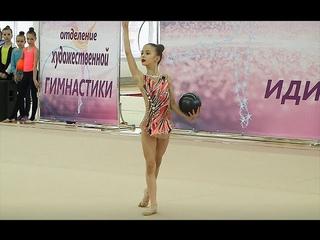 ТАРАСОВА ЕЛИЗАВЕТА 2010 МЯЧ
