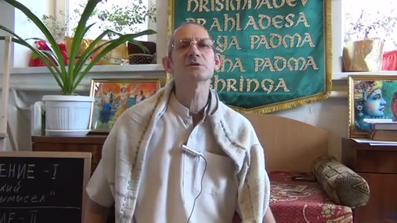 Баллада о любви (Избавление 2) - Виктор Савельев (Вайшнава Прана дас) 30.05.2015