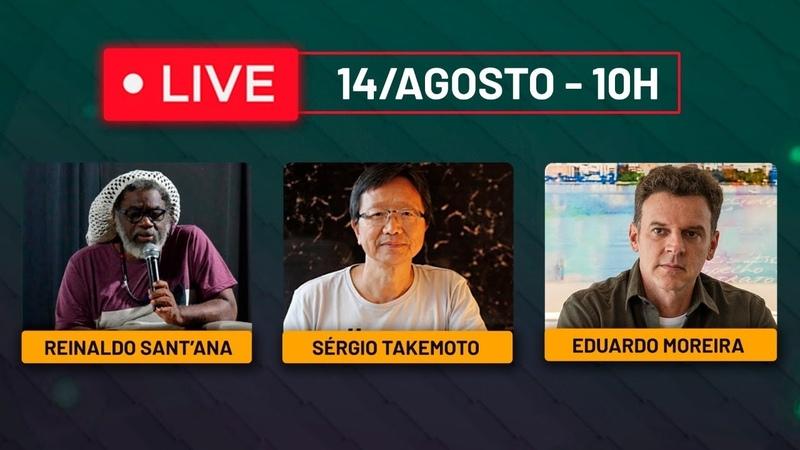 Robin Wood às avessas Live com Reinaldo Sant'Ana Sérgio Takemoto e Eduardo Moreira 14 de Agosto