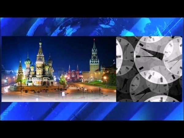 Заставка Программы Вести-Москва