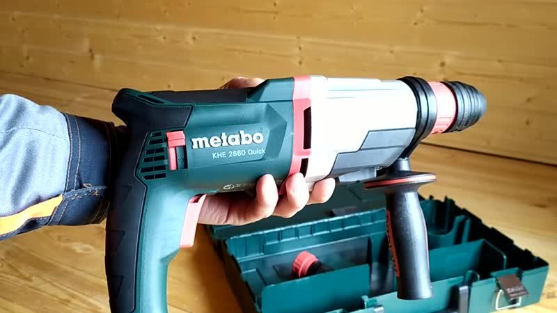 Купили новый перфоратор Metabo KHE 2660 Quick патрон
