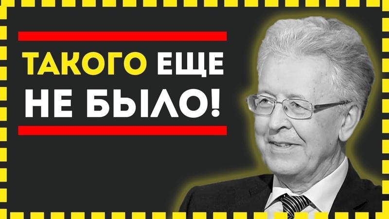 Валентин Катасонов Вы думаете Путин за нас