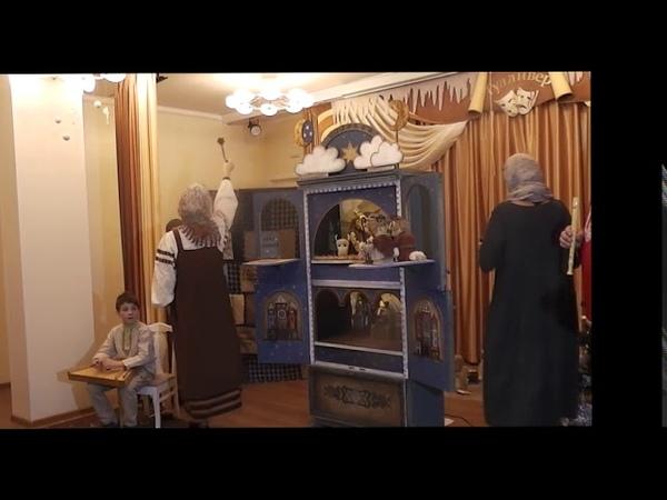 Рождественский вертеп Кукольный спектакль Яшка и компания