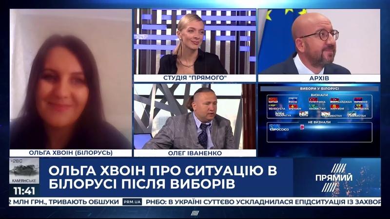 Найпершим союзником Лукашенка є Путін Хвоїн
