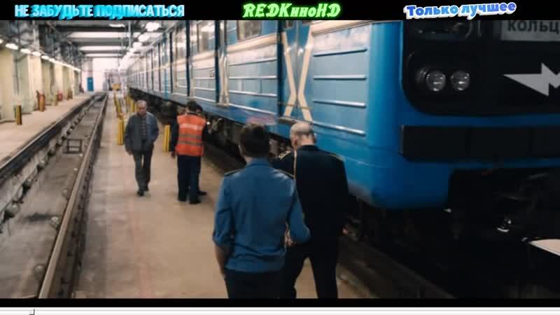 Начало дня машиниста метрополитена Метро 2012