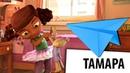 Тамара - Tamara - короткометражны мультфильм для взрослых