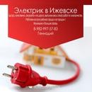Объявление от Gennady - фото №1
