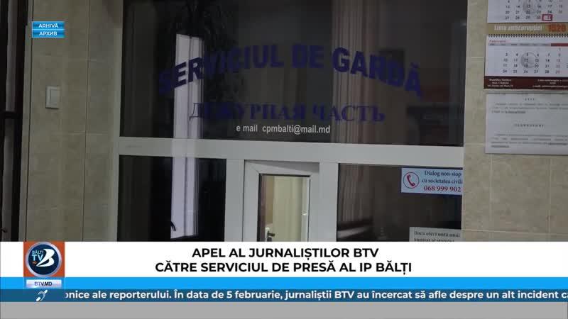 Reporterii BTV au fost discriminați de către serviciul de presă al Inspectoratului de Poliție Bălți