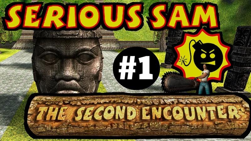 Прохождение игры Serious Sam - The Second Encounter 1 » Freewka.com - Смотреть онлайн в хорощем качестве