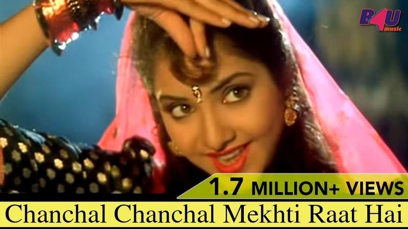 Chanchal Chanchal Mekhti Raat Hai Full Song Jaan Se Pyaara Govinda Divya Bharti HD