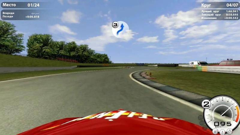Race 07 8 Oschersleben гонка 1