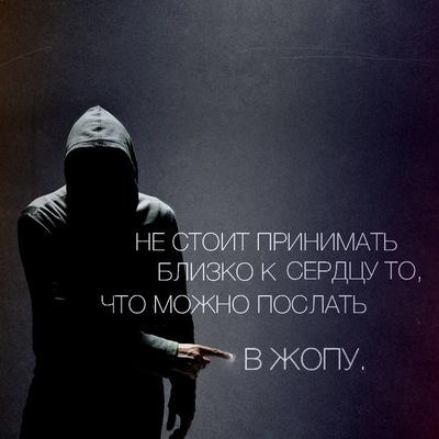 Виктор Карташов