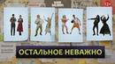 Вован Василич Остальное неважно ПРЕМЬЕРА КЛИПА 2019