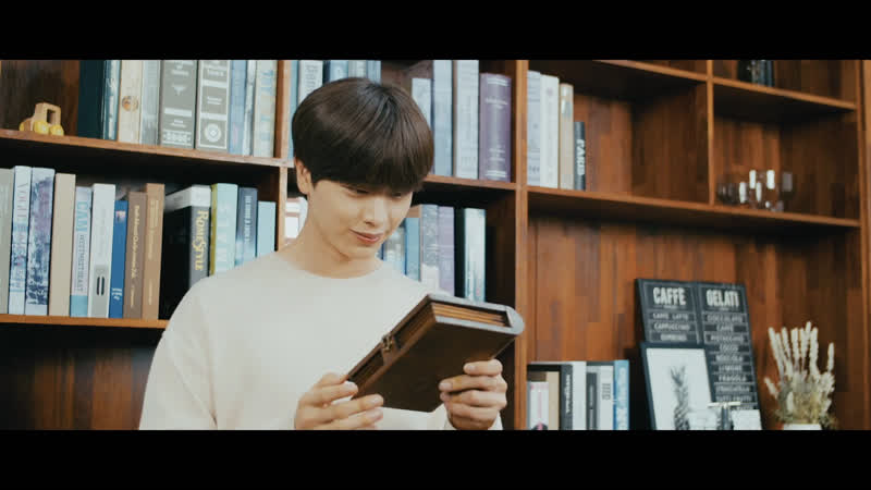 TEASER Yook Sungjae Come With The Wind Prologue Teaser Video