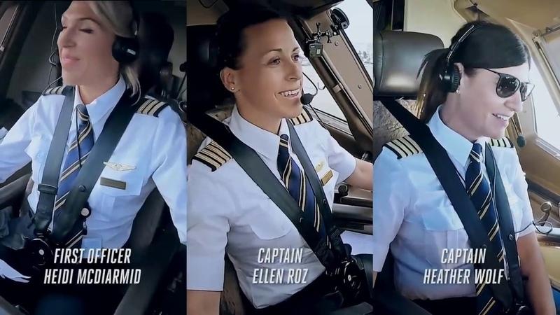 Italo Disco You Appealin Ian Coleen Remix Women pilots fly Emirates