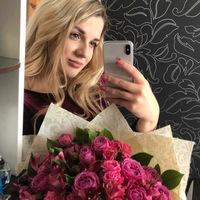 Катерина Певнева