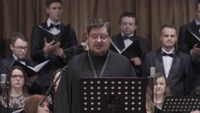 Юбилейный концерт, посвященный 225-летию храма святых Космы и Дамиана в г. Калуге