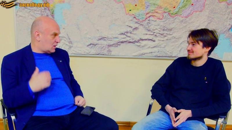 Большой разговор о сути России Бориса Южанина с Дмитрием Тараном