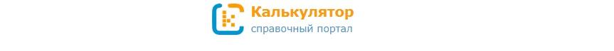 calc.ru