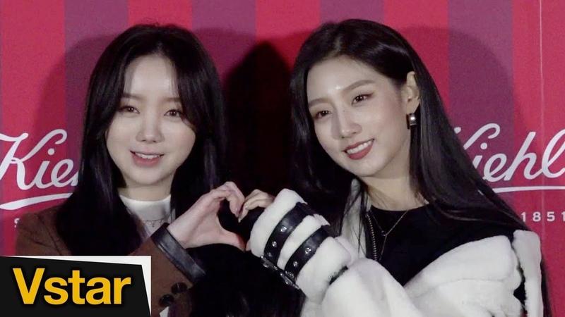 러블리즈 케이-예인(Lovelyz Kei-Jeong YeIn)의 '마음이 따뜻해지는 하트' (키엘 리미티드 에46