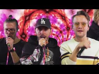 Jukebox trio & тимур родригез -  i don't care (ed sheeran & justin bieber) full version #стопспето