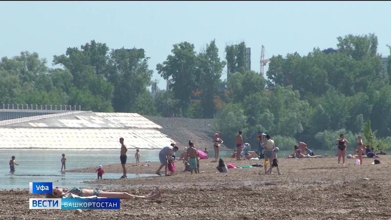 В Уфе перенесли официальное открытие купального сезона на 10 июня