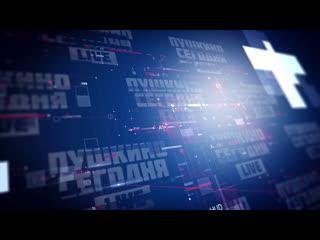 Пушкино Сегодня LIVE - Предвыборные дебаты №1