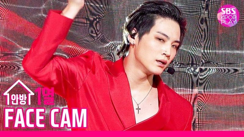 [페이스캠4K] 갓세븐 JB '니가 부르는 나의 이름(Call My Name)' (GOT7 JB Facecam)│@SBS Inkigayo_2019.11.10