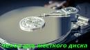 Чехол для жесткого диска диск чехол Orico