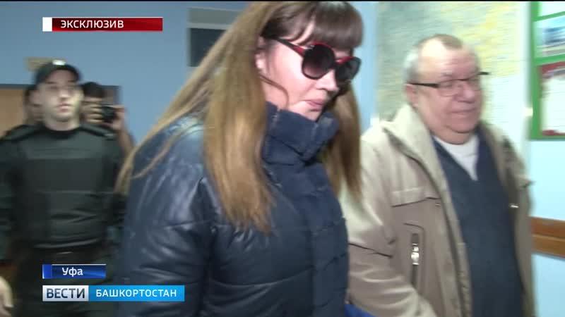 Обвиняемой в присвоении 43 млн рублей сотруднице банка в Уфе стало плохо в зале суда
