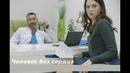 Классный фильм Человек без сердца 3 серия мелодрама сериал новинка русское кино HD russian film