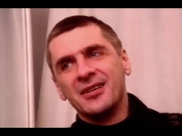 Сергей КОРЖУКОВ. 1993 год. Киев. Интервью.