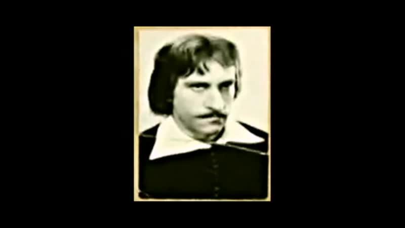 фотопроба к фильму сирано де бержерак 1969 год