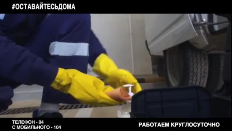 АО Газпром газораспределение Пермь информирует