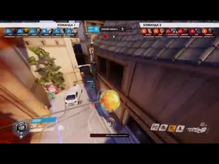 Hanamura 1st point in-and-out wrecking ball rollout